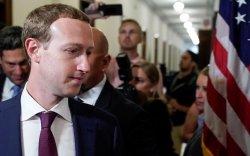 """Мессежийг уншихаар """"Facebook""""-т шахалт үзүүлж байна"""
