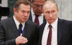 Владимир Путин зөвлөхөө ажлаас нь чөлөөлжээ