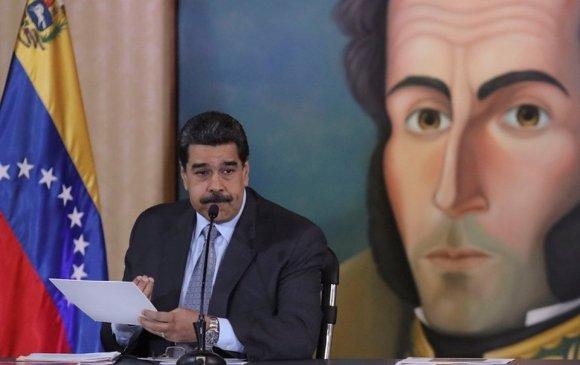 Венесуэл ОХУ-тай батлан хамгаалах салбар дахь хэлэлцээрээ сунгав