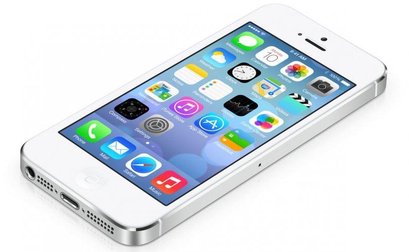 """""""iPhone 5"""" утас интернетэд нэвтрэх боломжгүй болно"""