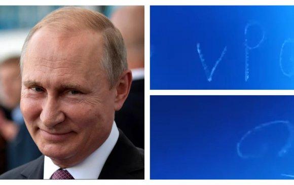 Путины төрсөн өдрөөр Лос Анжелесийн тэнгэрт онгоцоор мэндчилгээ дэвшүүлжээ