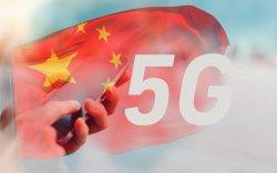 Хятад улс маргаашаас 5G сүлжээгээ ажиллуулж эхэлнэ
