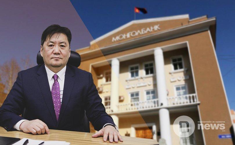 МАН: Монголбанкны ерөнхийлөгчид Б.Лхагвасүрэнг дэмжжээ