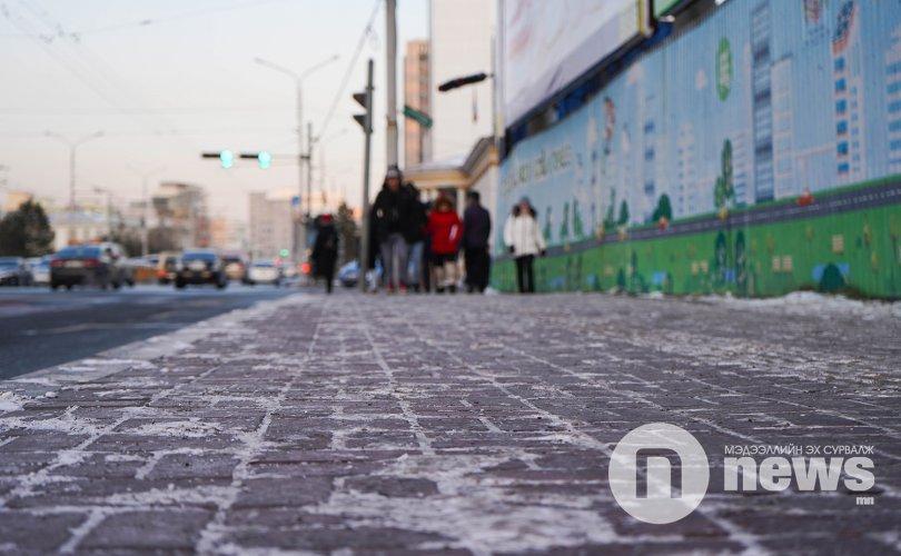 Улаанбаатарт 10 градус хүйтэн байна