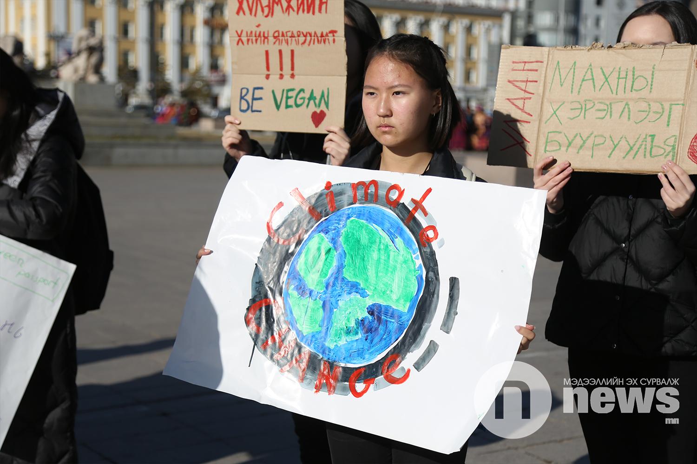 Цаг уурын өөрчлөлт жагсаал (10)