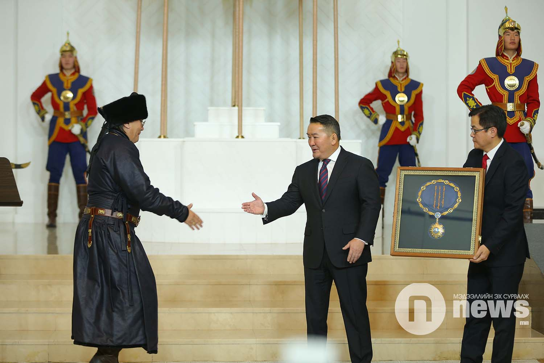 Чингис хаан одон (13)
