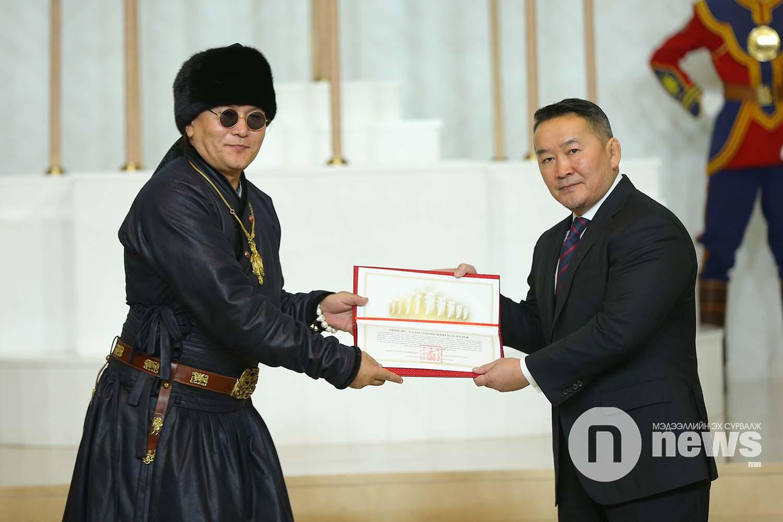 Чингис хаан одон (15)