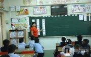 Цагаан сарын өдрүүдэд заах теле хичээлийн хуваарь