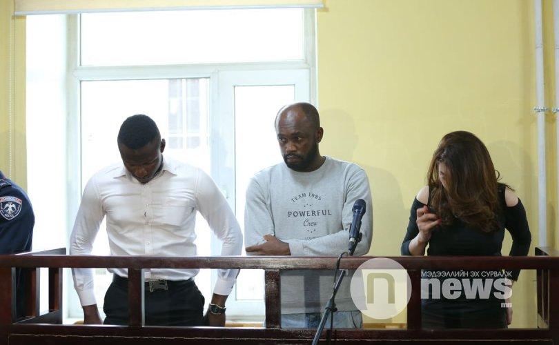 Нигерийн хоёр, Монгол Улсын нэг иргэнийг шүүх хурал хойшиллоо