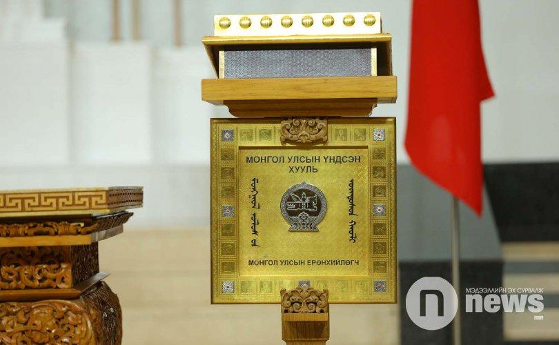 Монгол Улсын шинэ Үндсэн хуулийг батлав (1992.01.13)