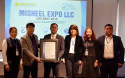 """""""Мишээл Экспо"""" ХХК Олон улсын Чанарын менежментийн тогтолцоо ISO 9001:2015стандартыг үйл ажиллагаандаа нэвтрүүллээ"""