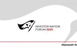 """Хөрөнгийн зах зээлийн хөгжлийн түүчээ """"Investor nation forum 2020"""""""