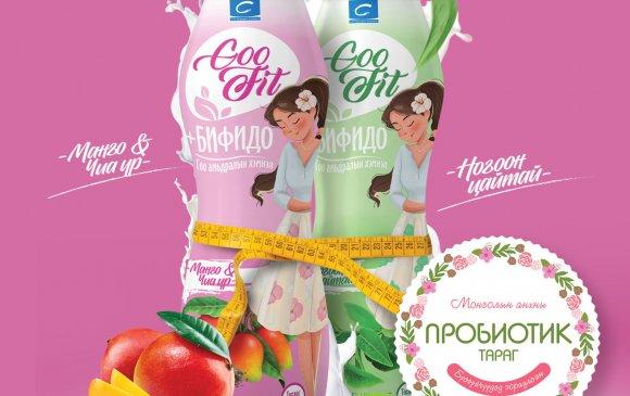 """Бүсгүйчүүдэд зориулсан Монголын анхны пробиотик тараг """"Гоофит"""" худалдаанд гарлаа"""