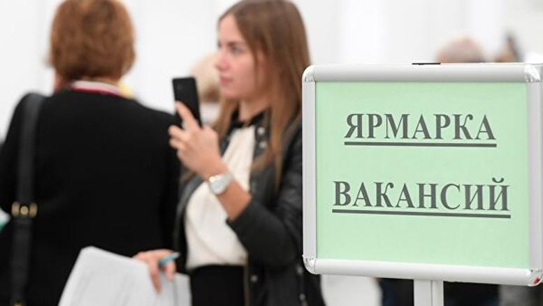 IT чиглэлийн мэргэжил Орост хамгийн өндөр цалинтай