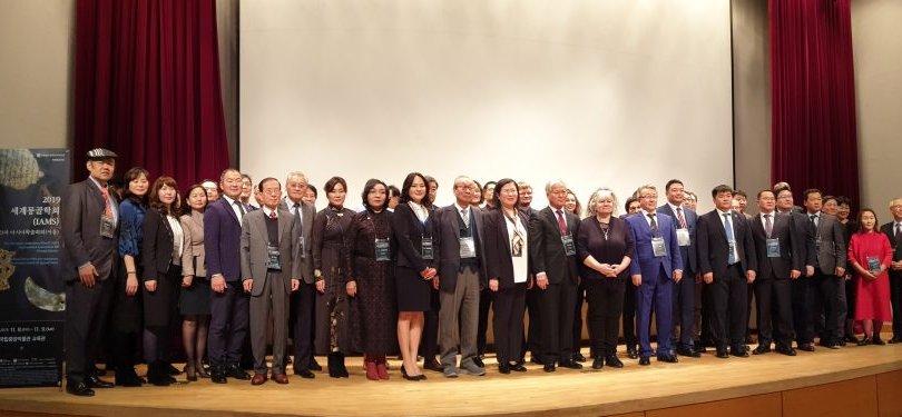 Олон улсын Монгол судлалын холбооны Азийн бүсийн III хурал Сөүл хотноо болов