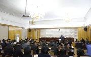 Монгол Улсын Их хурлын Тамгын газрын ажилтнуудын мэдээллийн цаг боллоо
