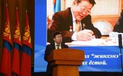 Дэлхий нийтийн Үндсэн хуулиудын нийтлэг зарчим ба Монгол загвар