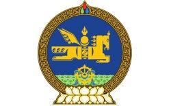 Монголын үндэсний фронтын шаардлагад хариу өглөө