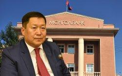 Монголбанкны ерөнхийлөгч УИХ-ын даргад захидал хүргүүлэв