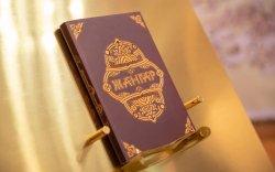 """""""Монгол Жангар"""" туулийг номын сангуудад бэлэглэлээ"""