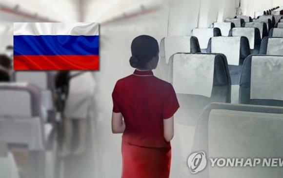 Онгоцны үйлчлэгчийн биед халдсан Оросын иргэн БНСУ-д саатуулагджээ