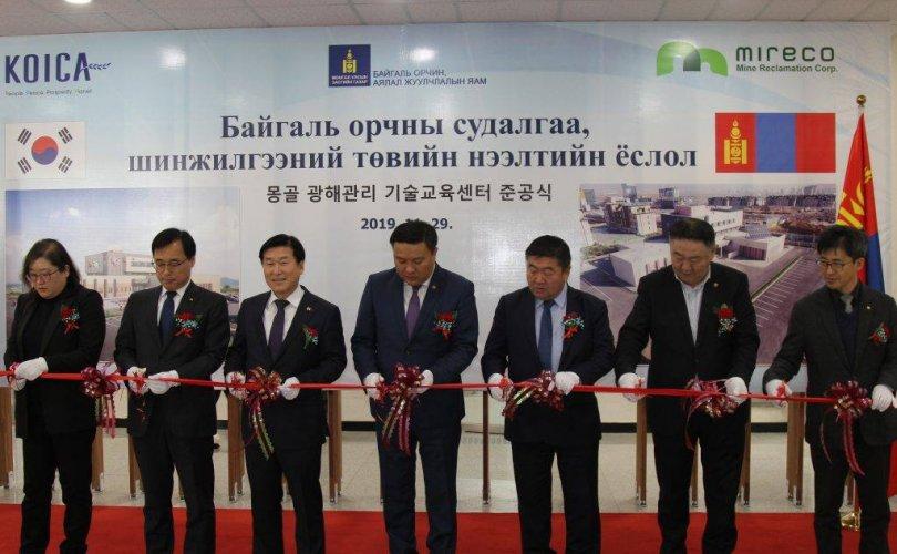 Н.Цэрэнбат: Монгол Улс уул уурхайгаас үүдэлтэй сөрөг нөлөөллийг бууруулах жишиг судалгааны төвтэй боллоо