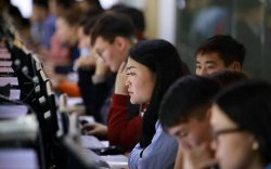 Төрийн албаны ерөнхий шалгалтад 1588 нь тэнцжээ