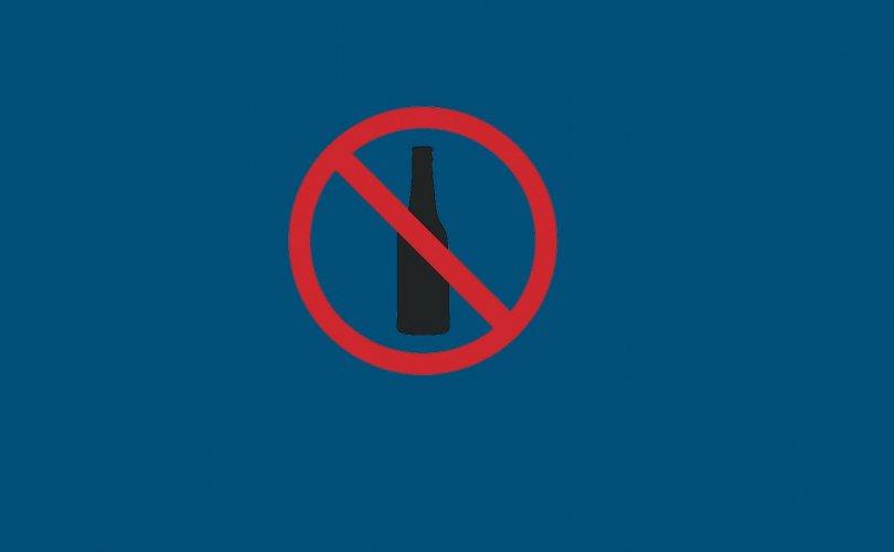 Өнөөдөр согтууруулах ундаа худалдах, түүгээр үйлчлэхийг хориглолоо