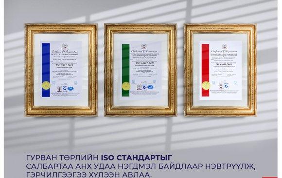 Петровис Групп гурван төрлийн ISO стандартыг НЭГДМЭЛ БАЙДЛААР нэвтрүүллээ