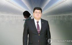 """Д.Одбаяр """"Korean Air""""-т ажилладаг монгол бүсгүйчүүдийг айлган сүрдүүлсэн гэв"""