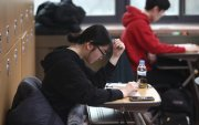 Өмнөд Солонгос сурагчдад ижил боломж олгоно