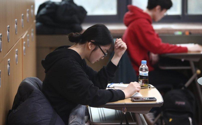 """БНСУ:""""Элит"""" сургуулийг улсынх болгосноор үе тэнгийн гадуурхал буурна гэж үзжээ"""