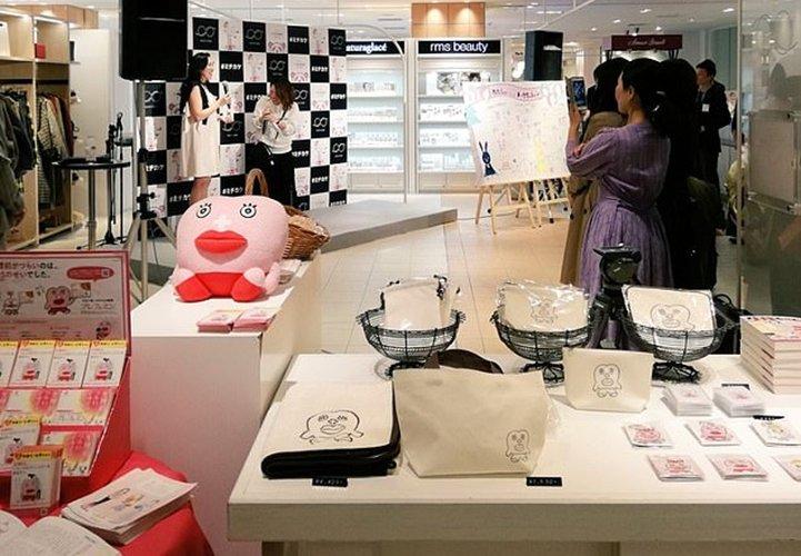 Японд нээгдсэн сарын тэмдгийн дэлгүүр