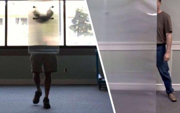 Квант үл үзэгдэгч буюу Канад компанийн бүтээсэн үл үзэгдүүлэгч бамбай