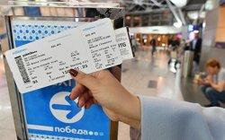Оросуудын шинэ жилийн аяллын маршрут нь Беларусс байх ажээ