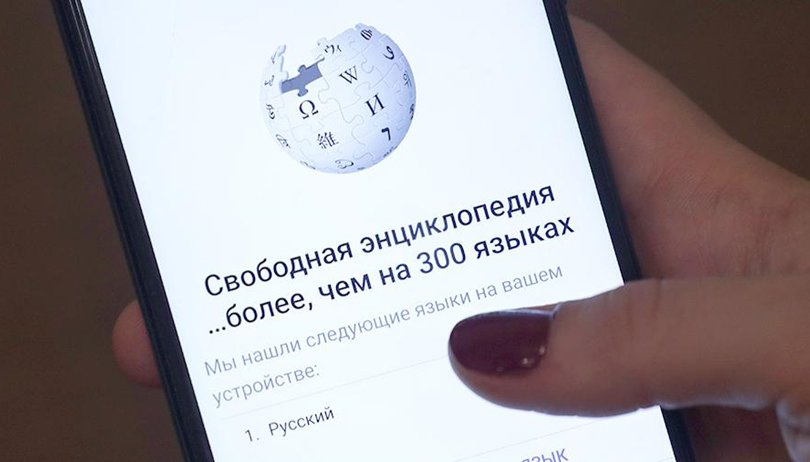 Wikipedia-гийн орос хувилбарыг танилцуулав