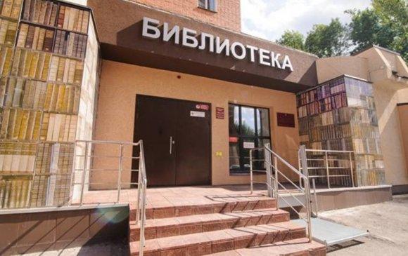 Ижевск хотод тохилог номын сан нээгдлээ