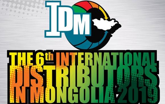 """""""International Distributors in Mongolia – 2019"""" олон улсын үзэсгэлэн өнөөдөр эхэлнэ"""