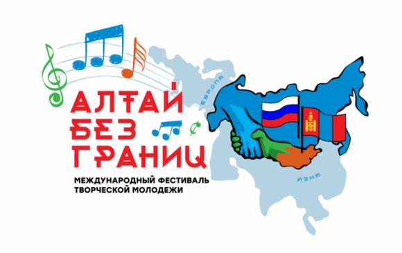 """""""Хил хязгааргүй Алтай"""" анхдугаар олон улсын наадам болж өнгөрлөө"""
