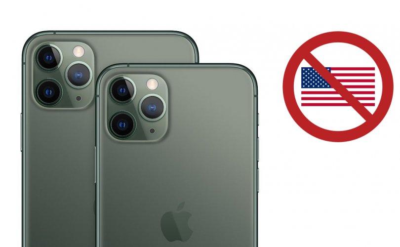 Монголоос 11 дүгээр сарын 8-наас өмнө iPhone 11 аваад хэрэггүй