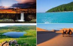 Quiz: Та Монгол орны үзэсгэлэнт газруудыг хэр сайн мэдэх вэ?