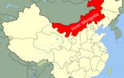Өвөр Монголоос 4000 жилийн тэртээх хотын туурь олджээ