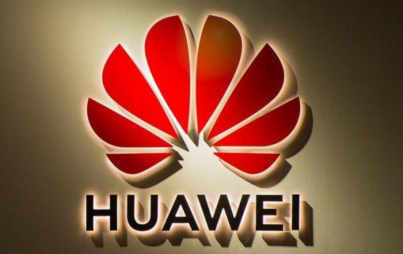 """""""Huawei"""" компани ажилчиддаа 286 сая долларын урамшуулал олгоно"""