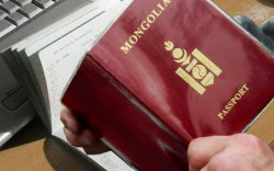 Гадаад паспортыг 10 минутад захиална