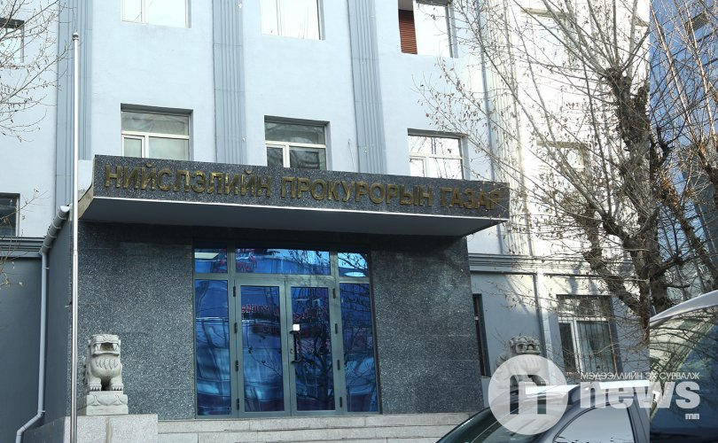 Нийслэлийн прокурорын газар 71 хэргийг шүүхэд шилжүүлжээ