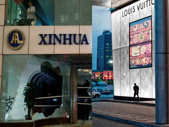 """Хонгконгийн үймээн Монголын """"luxury"""" зах зээлийн боломж"""