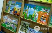 25 настай найрагчдын дунд шүлгийн номын уралдаан зарлажээ