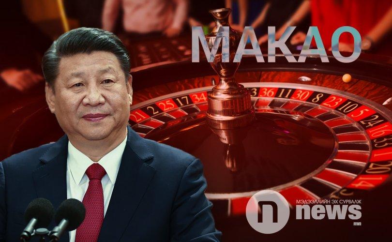 Хонгконгийн зөрчил Макаод нөлөөлж эхлэв