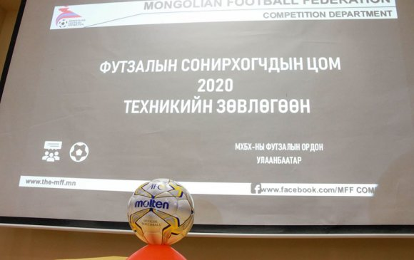 Монголын футзалын улирал эргэн ирлээ