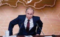 Путины охид дахин олны анхаарлыг татав